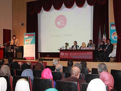 دومین کنگره بینالمللی نقش خدمات حمایتی در درمان چندتخصصی سرطان کودک