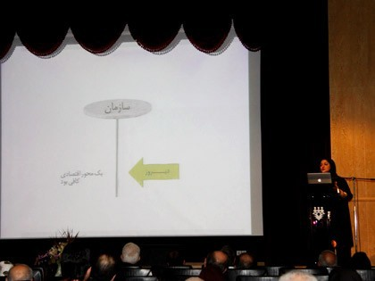 دومین همایش مسئولیت اجتماعی سازمانها و سرطان کودک شهرزاد اسفرجانی؛ مدرس تبلیغات و مشاور مدیر عامل محک