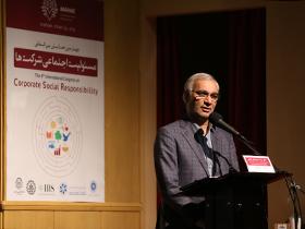 ایازی: محک مسئولیت اجتماعی بنگاههای اقتصادی را به آنها یادآوری میکند