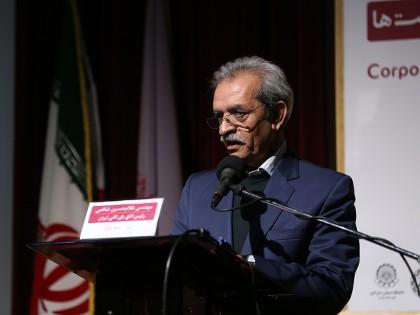 مهندس غلامحسین شافعی، رئیس اتاق بازرگانی ایران