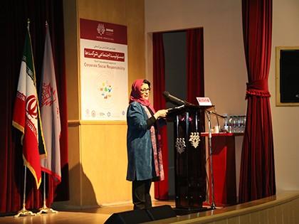 منصوره اتحادیه، سخنران چهارمین همایش بینالمللی مسئولیت اجتماعی شرکتها