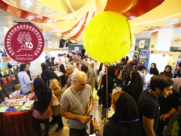 گزارش تصویری روز دوم بازار قلک شکان محک