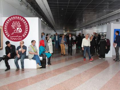 نمایشگاه هنرهای تجسمی